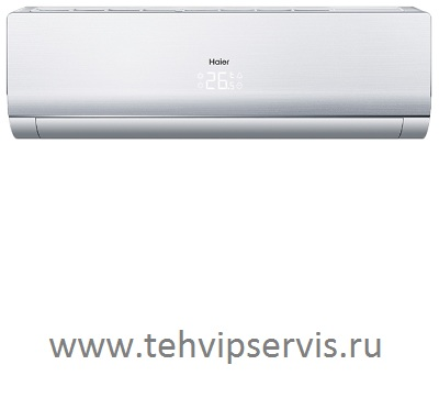 Cплит-система Haier AS09NS2ERA -W /1U09BS3ERA